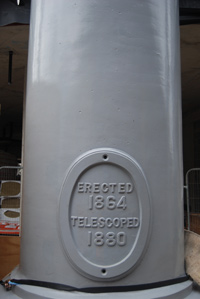 gas5-1609