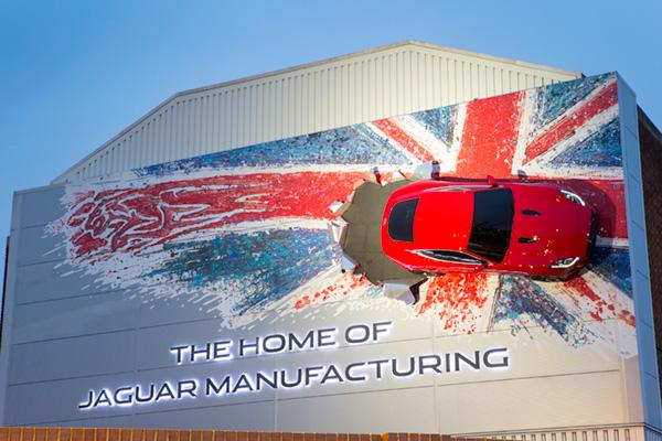 Jaguar expands Castle Bromwich site