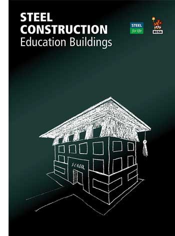 Education Buildings supplement available now
