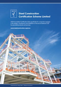 New Certification and Audit Brochure from SCCS